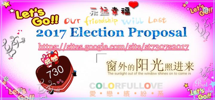730 proposal